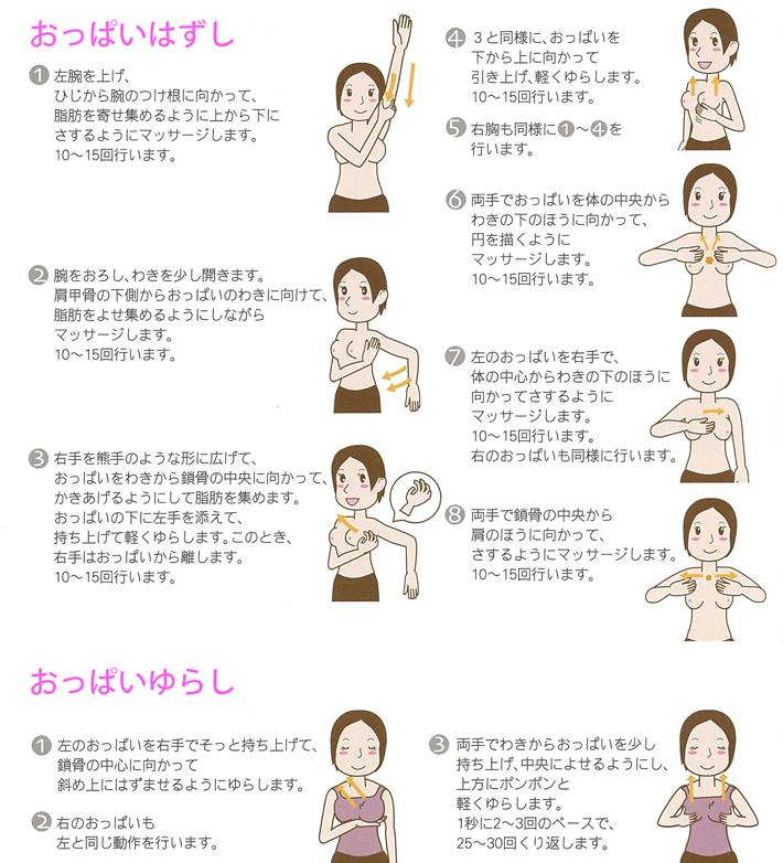 新春 巨乳画像スレ [無断転載禁止]©2ch.net [574550718]YouTube動画>5本 ->画像>450枚